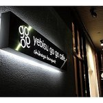 yebisu gogo cafe チハヤバンケット