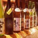 日本酒 おばんざい 献のバイト
