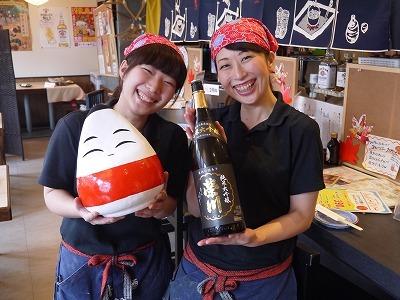 旬鮮菜膳 拓樹 船堀本店のバイトメイン写真