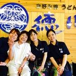 徳川南観音店のバイト