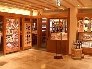 旬や ごほう水戸エクセル店のバイト写真2