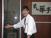 すし華亭 簗瀬店のバイト写真2