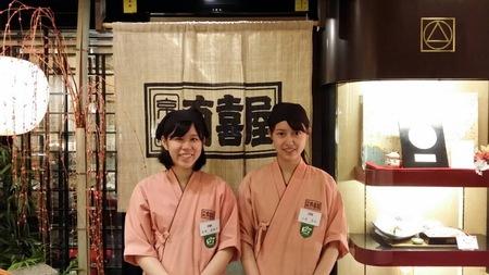 有喜屋京都桂川店のバイト写真2