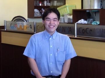 カレーハウスCoCo壱番屋古川青塚店のバイトメイン写真