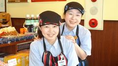 カレーハウスCoCo壱番屋盛岡インター店