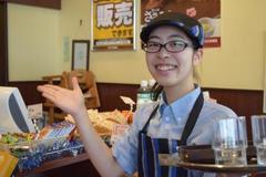 カレーハウスCOCO壱番屋宮城野区中野栄店