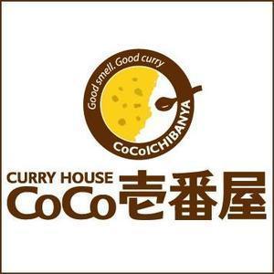 カレーハウスCoCo壱番屋 加須下三俣店のバイトメイン写真