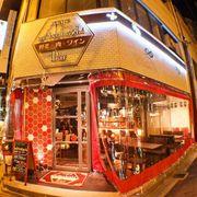 Vege Bar mitsubachi (べジバル ミツバチ)