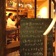 カフェ&バール バールシー