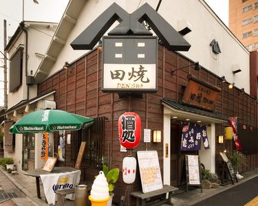 お好み焼 田焼 大森店のバイトメイン写真