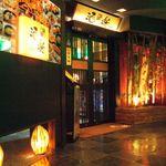 洒楽 仙台駅前店のバイト
