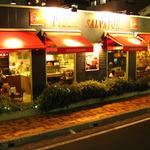 ピッツァ・サルヴァトーレ 豊洲店のバイト