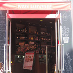 ピッツァ サルヴァトーレ  浦安店のバイト