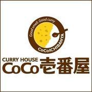 CoCo壱番屋 赤羽LaLaガーデン店