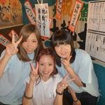 地魚屋台「浜ちゃん」上野店のバイト