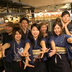 北海道シントク町 塚田農場 エキニア横浜店のバイト