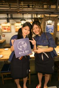 北海道シントク町 塚田農場 池袋メトロポリタン口店のバイト写真2