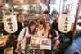 鹿児島県霧島市 塚田農場 表参道店のバイトメイン写真