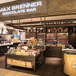 MAX BRENNER CHOCOLATE BAR ルクア大阪