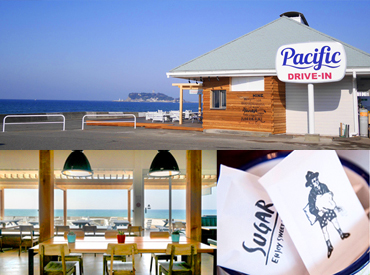 Pacific DRIVE-IN(パシフィックドライブイン) 七里ヶ浜のバイトメイン写真
