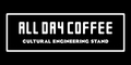 【ALL DAY COFFEE】のロゴ