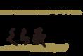 【くら蔵 垂水店】のロゴ