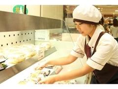 横浜桂林セントラルキッチン