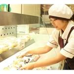 横浜桂林セントラルキッチンのバイト