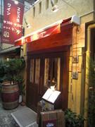 神楽坂 y cuccina