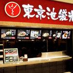 東京池袋光麺 ららぽーと横浜店のバイト