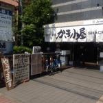 かき小屋 町田のバイト