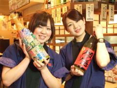 九州酒場 博多流。新宿歌舞伎町店