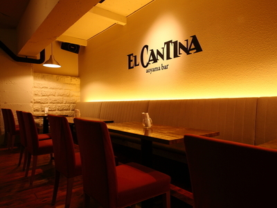 エルカンティーナのバイトメイン写真