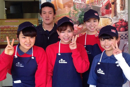 ピザ・カリフォルニア なめし店のバイトメイン写真