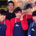 ピザ・カリフォルニア 小倉徳力店のバイト