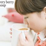 ベリーベリースープ大阪ATC店のバイト