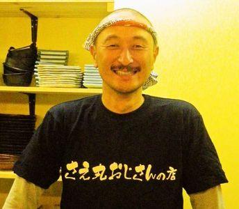 さえ丸おじさんの店のバイトメイン写真