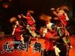 【郷土居酒屋 鬼剣舞 アメリカンワールド北上店】のバイトメイン写真