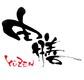 【由膳 高輪台】のロゴ