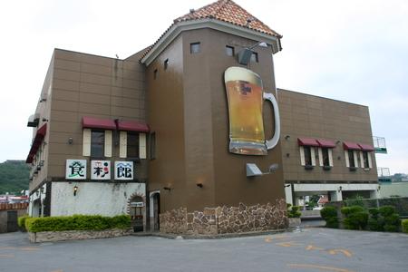 食彩館 南風原店のバイトメイン写真