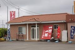 秀華 玉造店