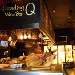 Q 恵比寿店のバイト