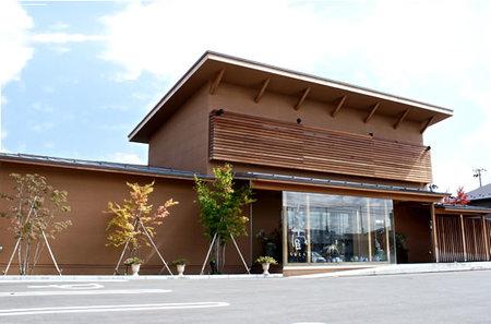 茶蔵 山形店のバイトメイン写真