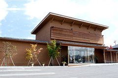 茶蔵 山形店