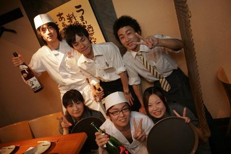 北前そば高田屋 新宿南口店のバイトメイン写真