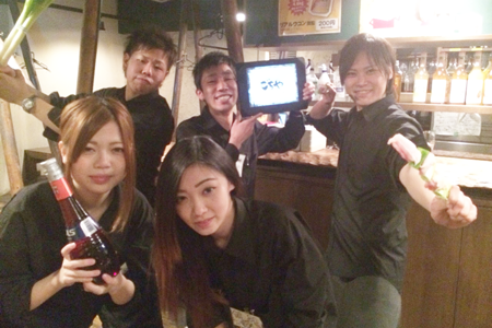 ごちや 小倉店のバイト写真2