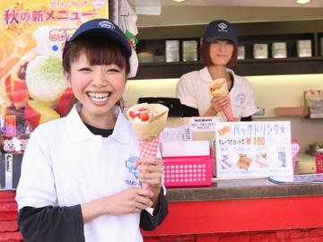 マリオンクレープ 東京ドームシティアトラクションズ店のバイトメイン写真