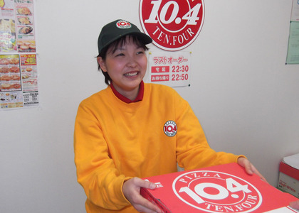 ピザテン.フォー釧路昭和店のバイト写真2