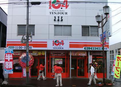 ピザテン.フォー須坂店のバイト写真2