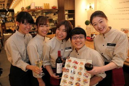 元祖 壁の穴 新宿西口店のバイトメイン写真